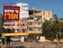 Chabad's Weapon in Time of War …