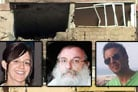 Palestinian Rocket Claims Lives