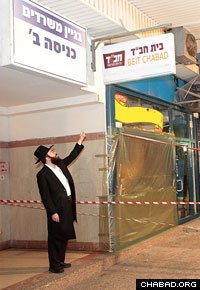 The Chabad of the City in Ashdod.
