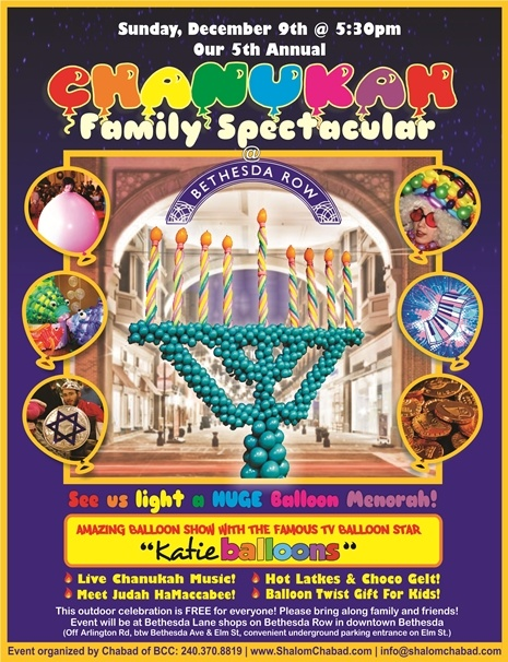 Chanukah Family Spectacular.jpg