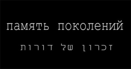 Снимок-экрана-2012-11-28-в-22.04.54.jpg