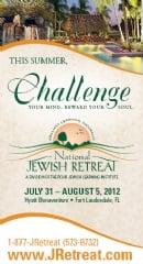 The National Jewish Retreat