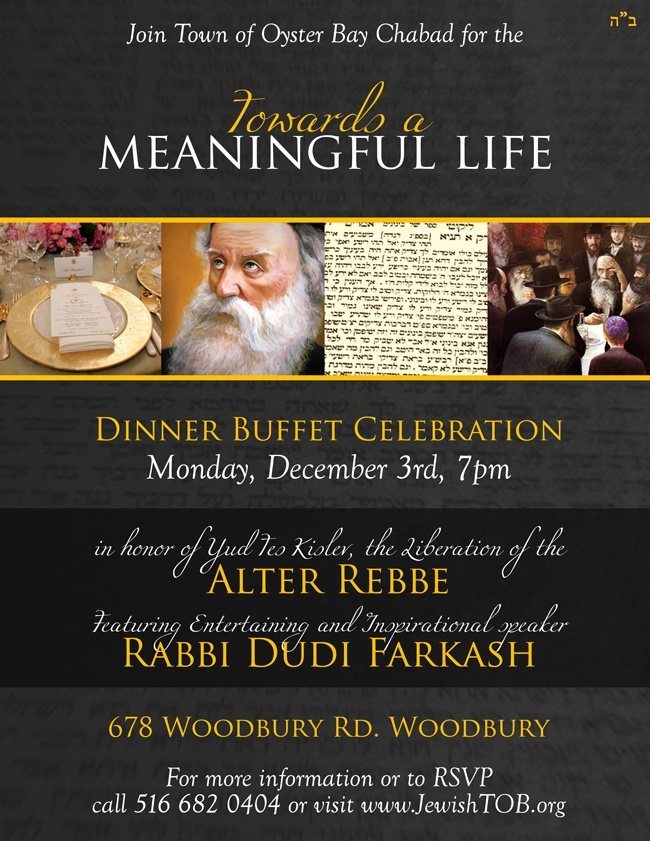 Towards a Meaningful Life - Click here to reserve
