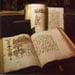 The Talmud on Tefillin