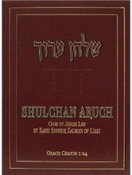 A recently published edition of Shulchan Aruch ha-Rav that includes an English translation.