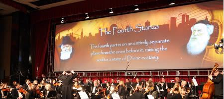 A symphony orchestra featured Chassidic melodies composed by Rabbi Schneur Zalman of Liadi, the founder of Colel Chabad.