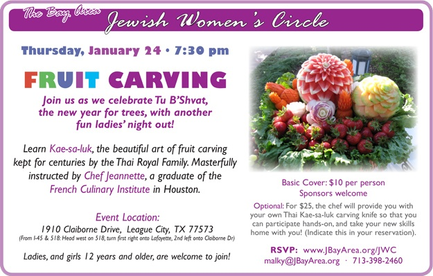 Bay Area Jewish Women's Circle -- Fruit Carving -- Thursday, January 24, 2013 at 7:30 pm -- click to RSVP