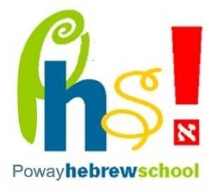 Poway Hebrew School Logo.jpeg