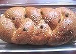 Whole wheat challah raisin.jpg