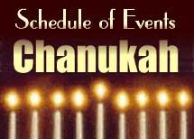 Chanukah Events (1)