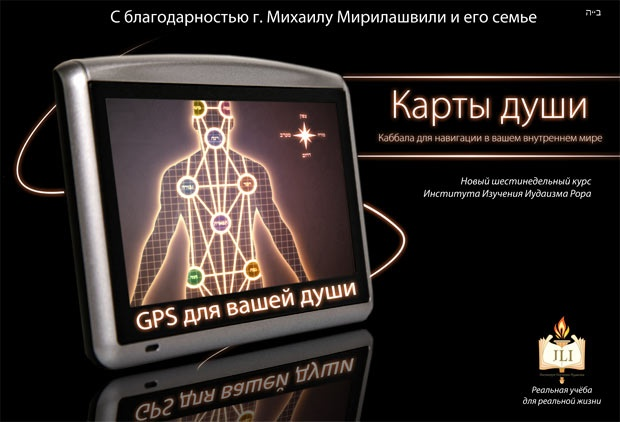 SM---Brochure-4---Russian---no-top---editable-(1)-1.jpg