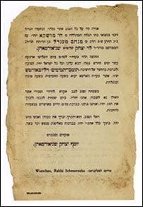 One of the invitations to the 1928 wedding of Rebbetzin Chaya Mushka to the Rebbe, Rabbi Menachem Mendel Schneerson