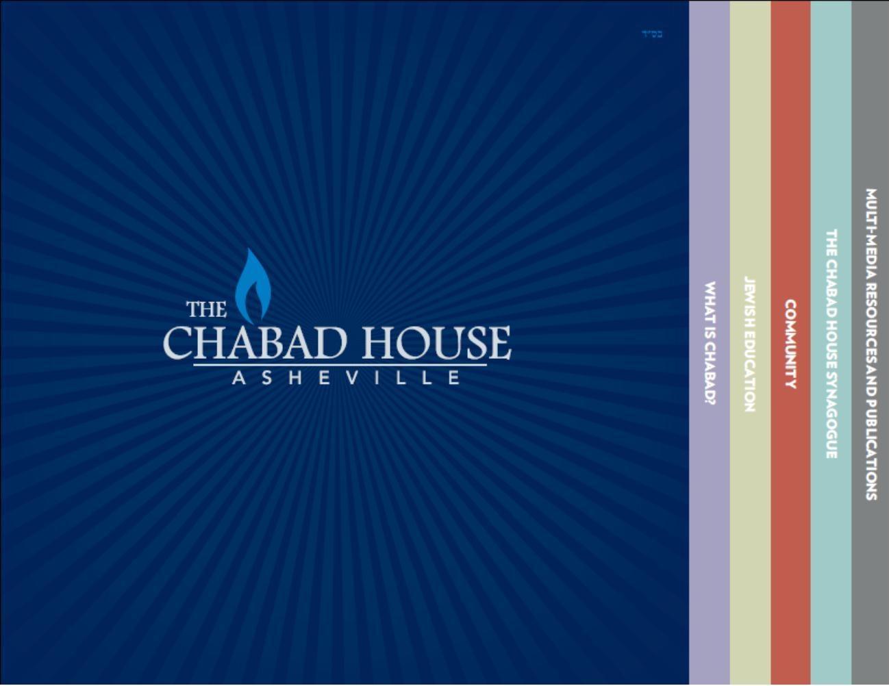 CH Brochure p1.jpg
