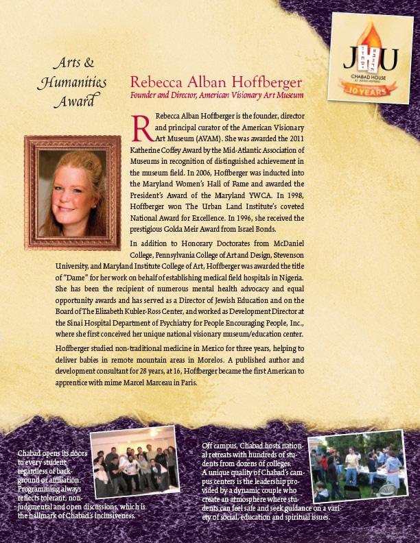 ChabadJohnsHopkins-DinnerInvitation5773-RebeccaHoffberger.jpg