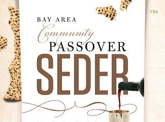 Community-Seder--Wave-Icon-325.jpg