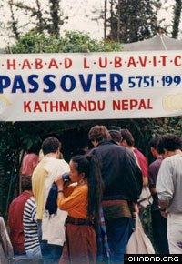 Passover in Kathamundu has been a tradition since the 1990s. (File photo)
