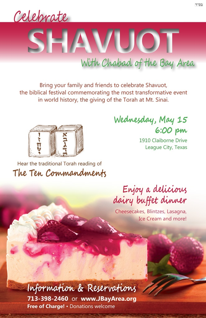 Celebrate Shavuot with Chabad of the Bay Area - Delicious Dairy Buffet Dinner and Reading of the Ten Commandments! - CLICK TO RSVP