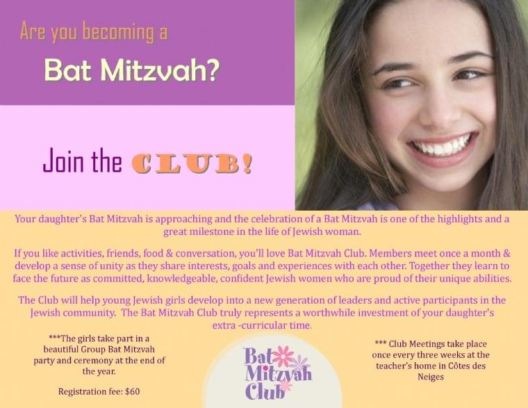 bat mitzvah flyer.jpg