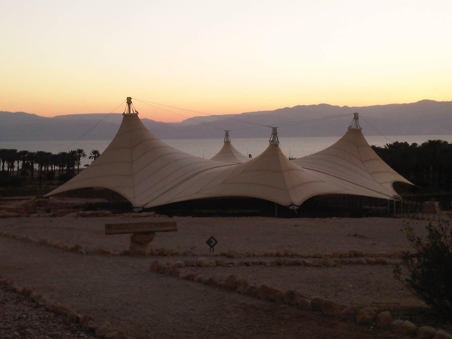 בית הכנסת העתיק עין גדי