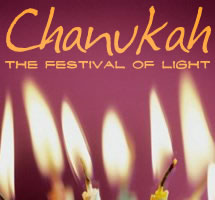 Chanukah Celebrations