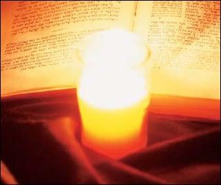 Yom Kippur near you