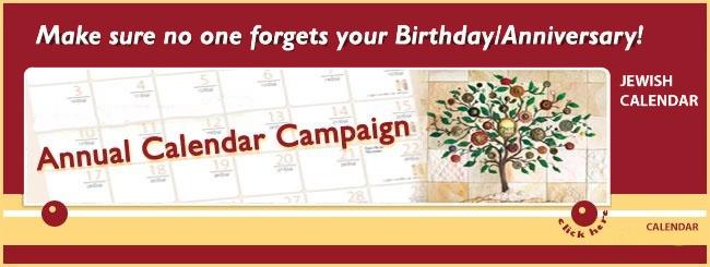 Calendarbanner.jpg