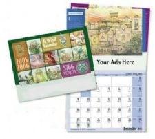 Chabad Calendar 2022.Wellesley Weston Chabad Calendar Calendar Form Wellesley Weston Chabad