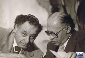 Yehuda Avner, with Menachem Begin (Left).
