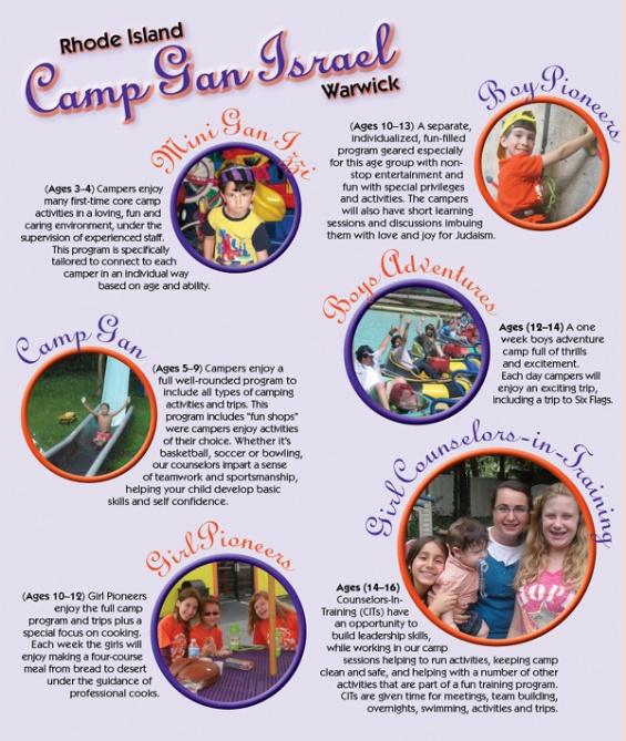 Camp flyer 13.jpg