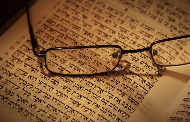 glasses-torah2.jpg