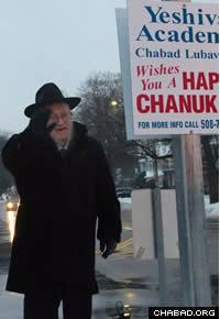 In 1946, he received a letter from the Rebbe asking that he return to Worcester to direct the school there. He would serve as its dean until his passing.
