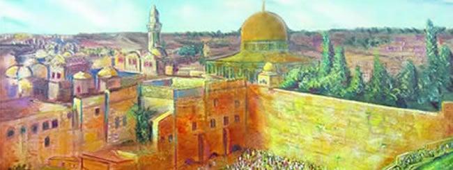 "Jerusalem of Gold - By <a href=""/k18017"">Boruch Hoffinger</a>"