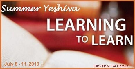 Summer Yeshiva 5773.jpg
