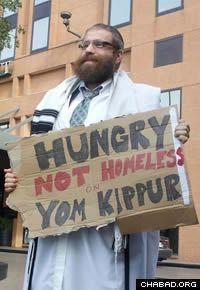 Rabbi Lazaroff prior to last Yom Kippur.