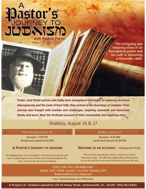 from pastor to rabbi.jpg