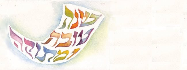 """Happy and Sweet New Year - By <a href=""""/k17821"""">Esther Rosen</a>"""