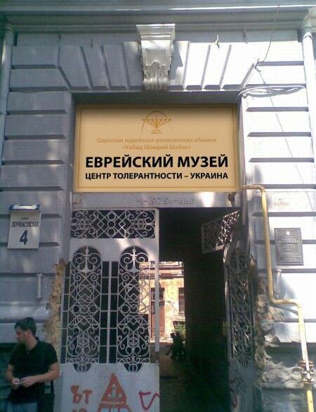 jew-museum.jpg