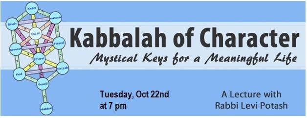 Kabbalah lecture Potash 2013.jpg
