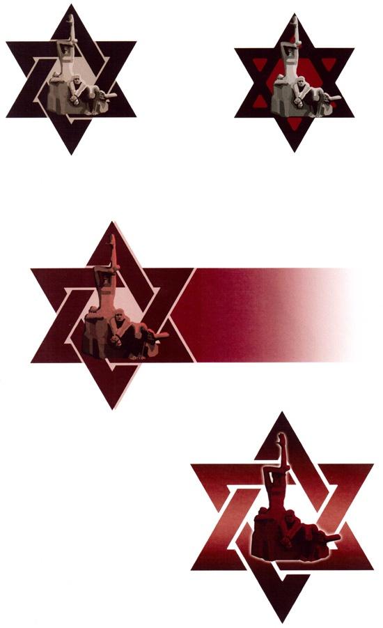 лого - на сайт норм..jpg