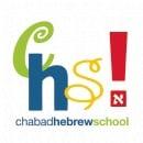 Hebrew School 5774 (2013-14)