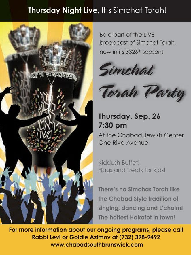 simchas-torah-flyer.jpg