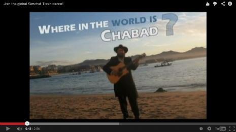 Simchat Torah Video.JPG