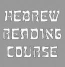 Hebrew Crash Course