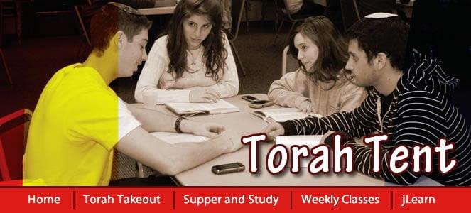 Torah Tent top.jpg