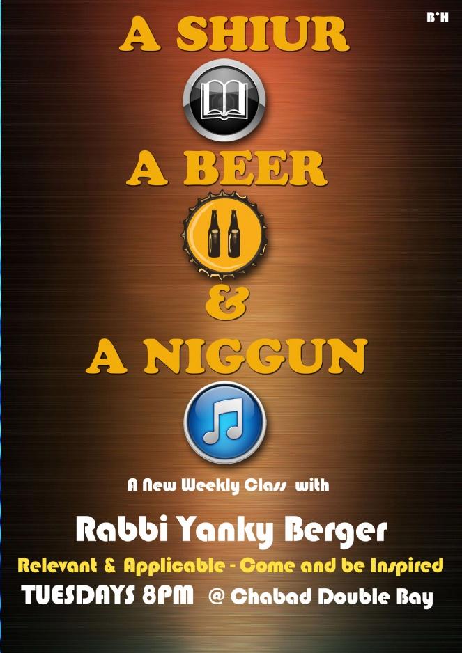 shiur beer nigun WEB.jpg