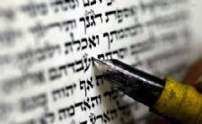 Mezuzah 1