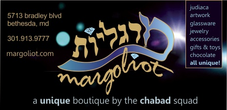 Margoliot_card.jpg