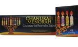 FREE Menorah lighting kit