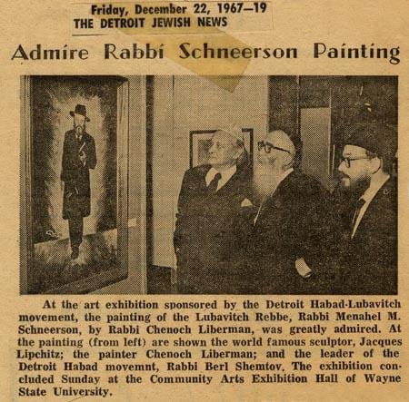Le Detroit Jewish News concernant l'exposition d'art 'hassidique à laquelle a assisté Lipchitz
