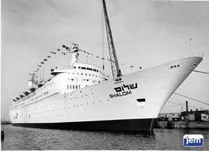 An Israeli owned, ZIM, ship